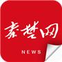 十堰新闻安卓版v4.1.3